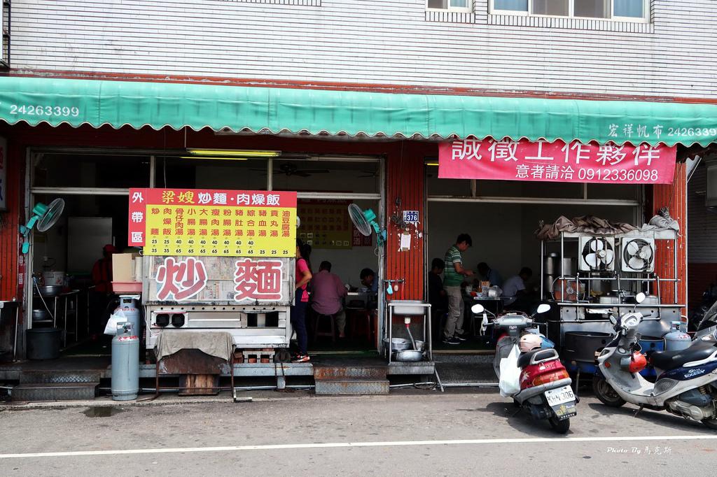 IMG_1710_調整大小 (2)