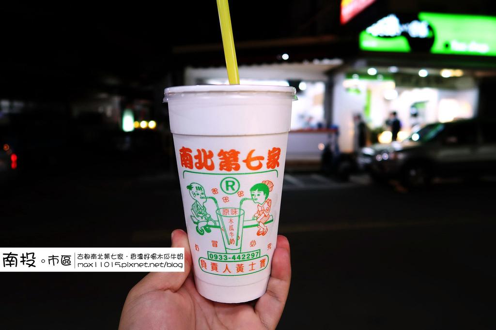 IMG_2147_調整大小 (2)..