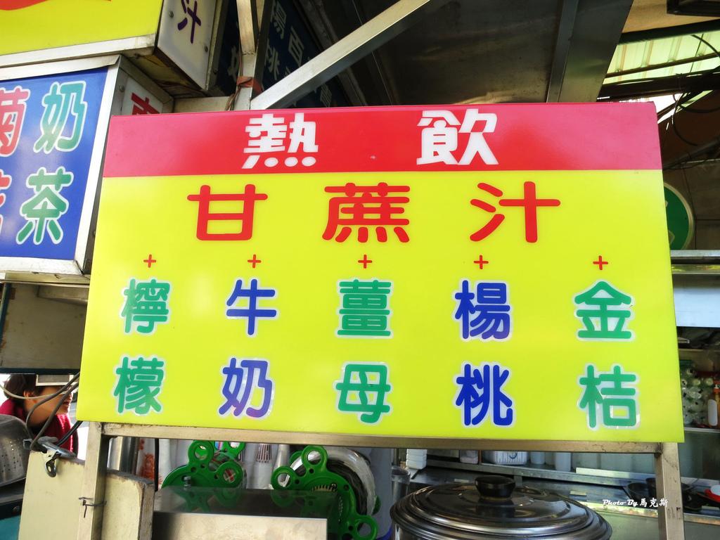 IMG_6415_調整大小 (2)