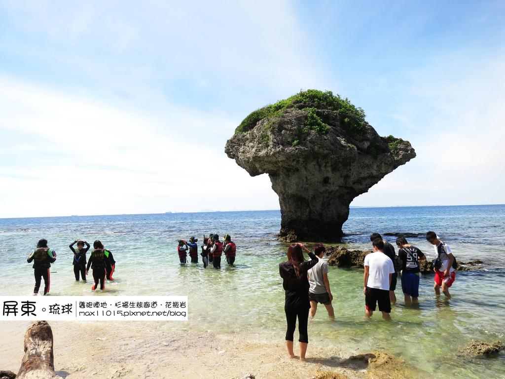 IMG_7265_調整大小 (3)..