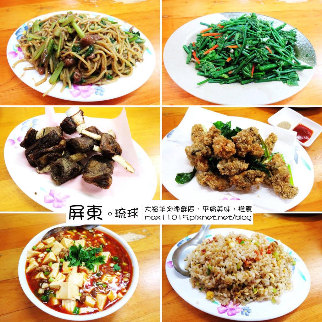 IMG_7115_調整大小 (2)
