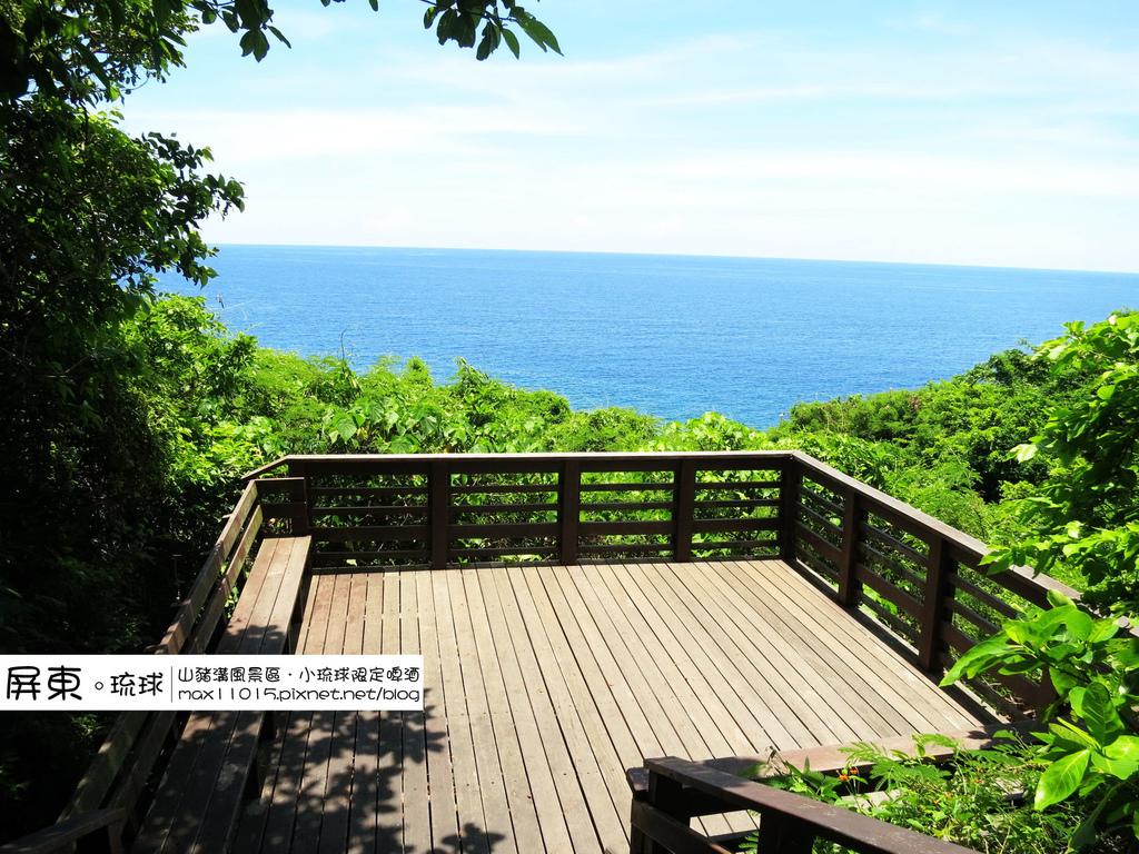 IMG_7550_調整大小 (3)..