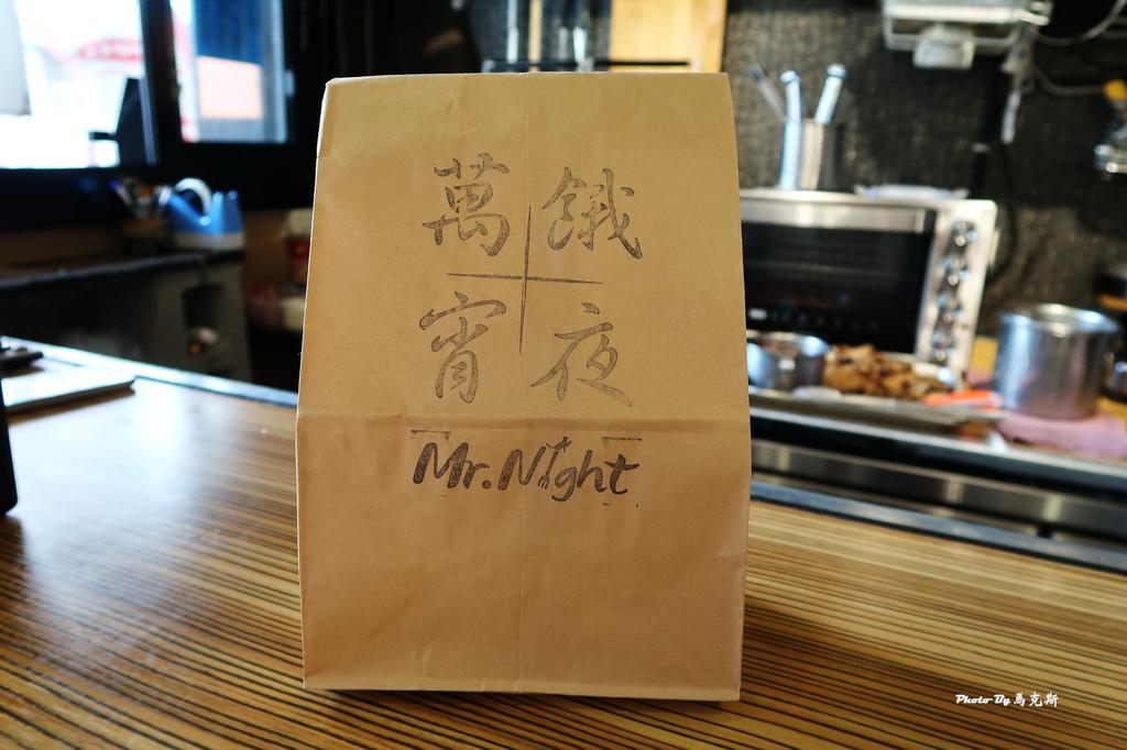 IMG_5180_調整大小 (2)