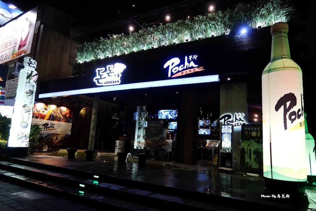IMG_5211_調整大小 (2)