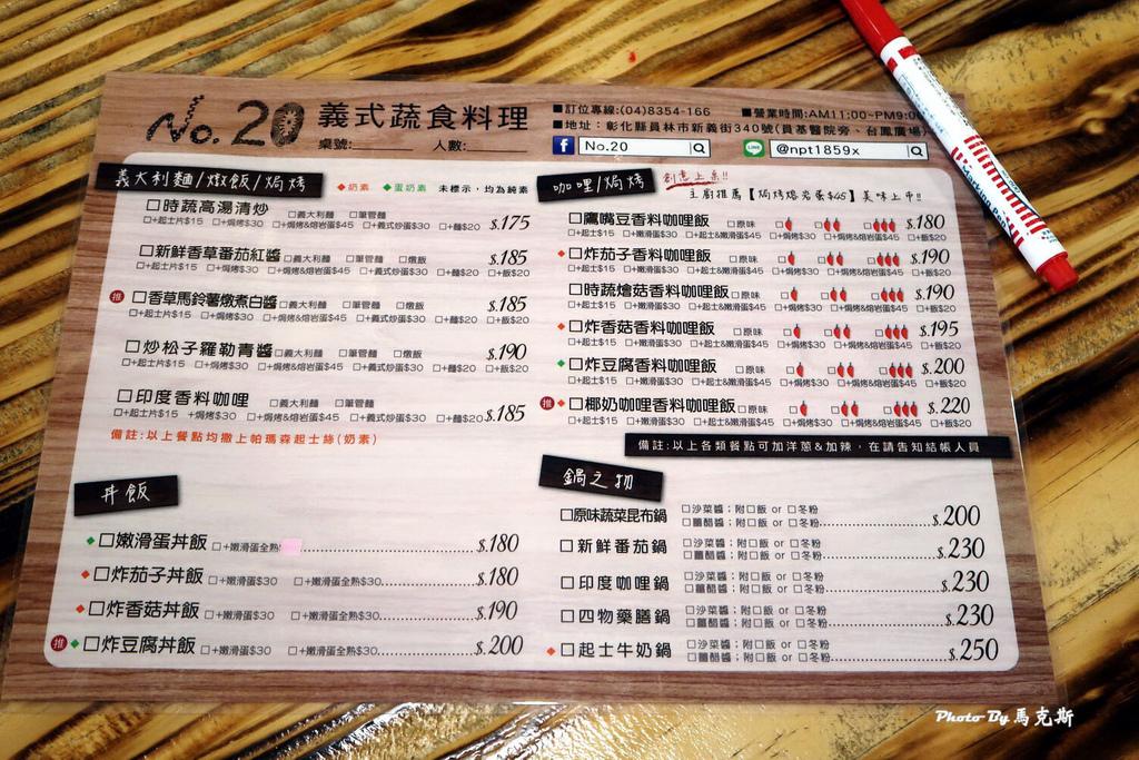 IMG_5635_調整大小 (2)