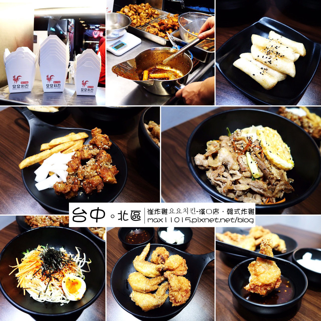 IMG_5505_調整大小 (2)