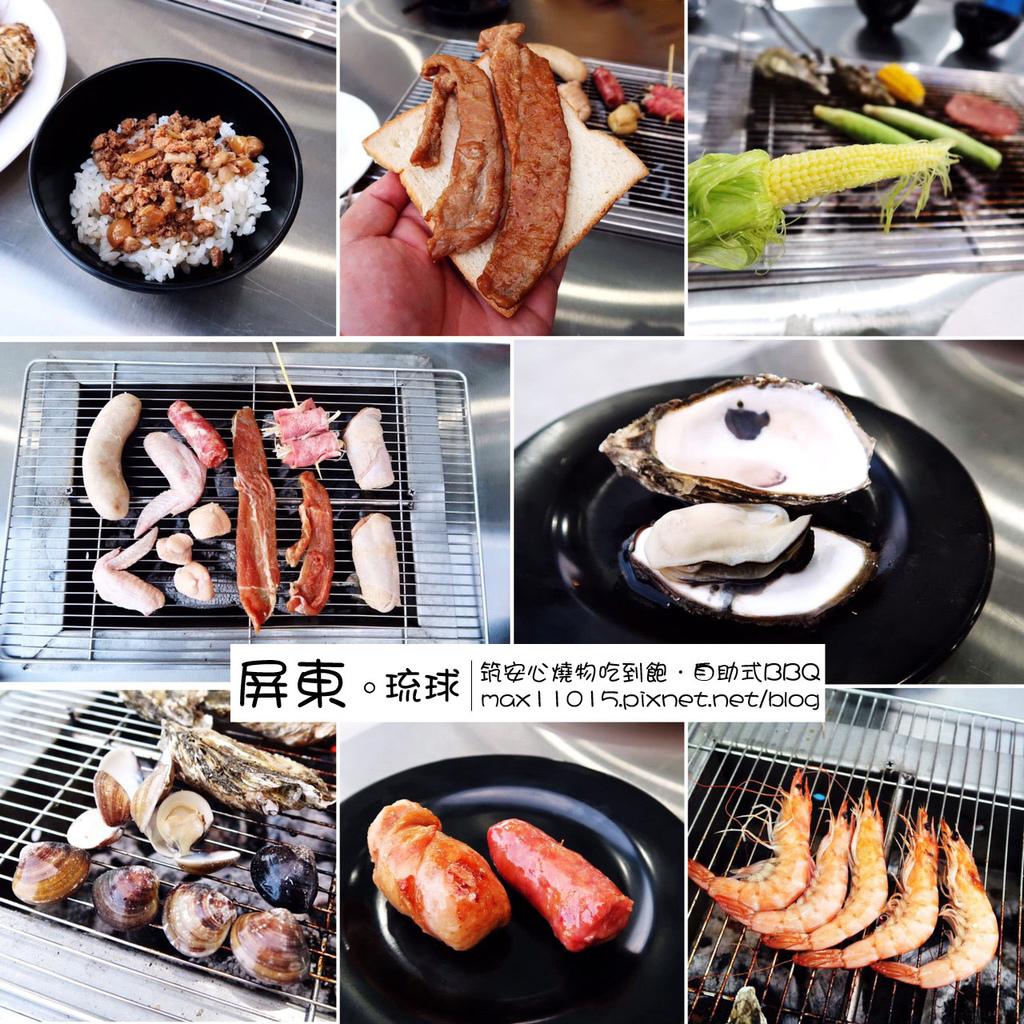 IMG_6101_調整大小 (2)