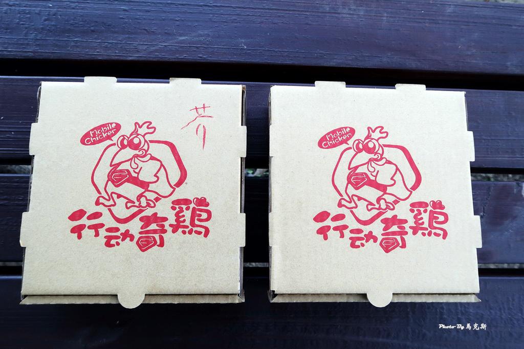 IMG_6335_調整大小 (2)