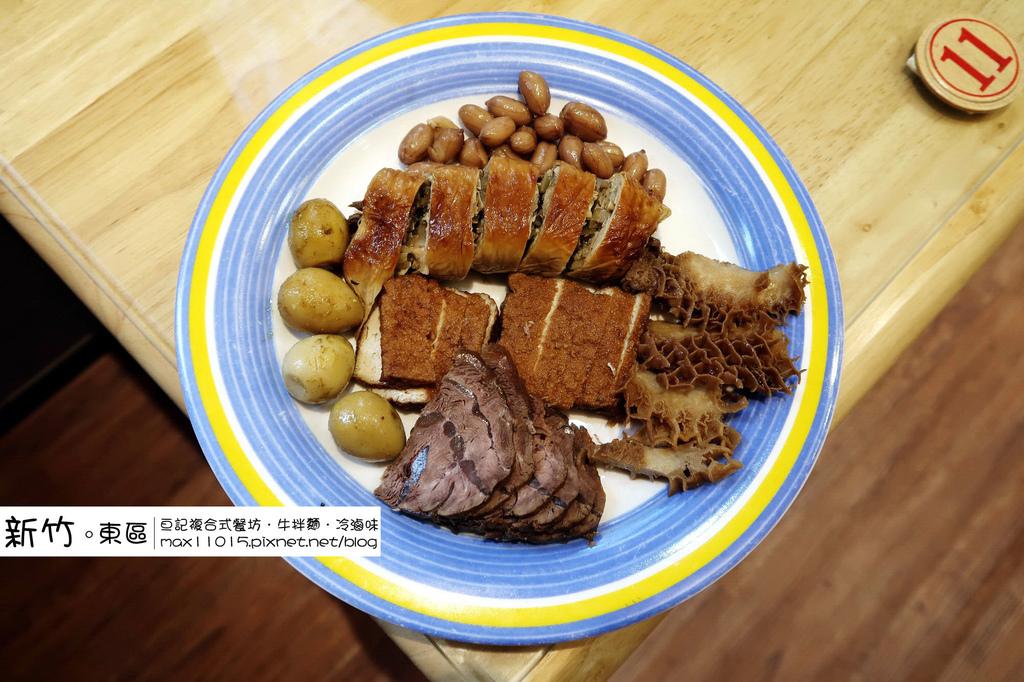 IMG_7560_調整大小 (2)..