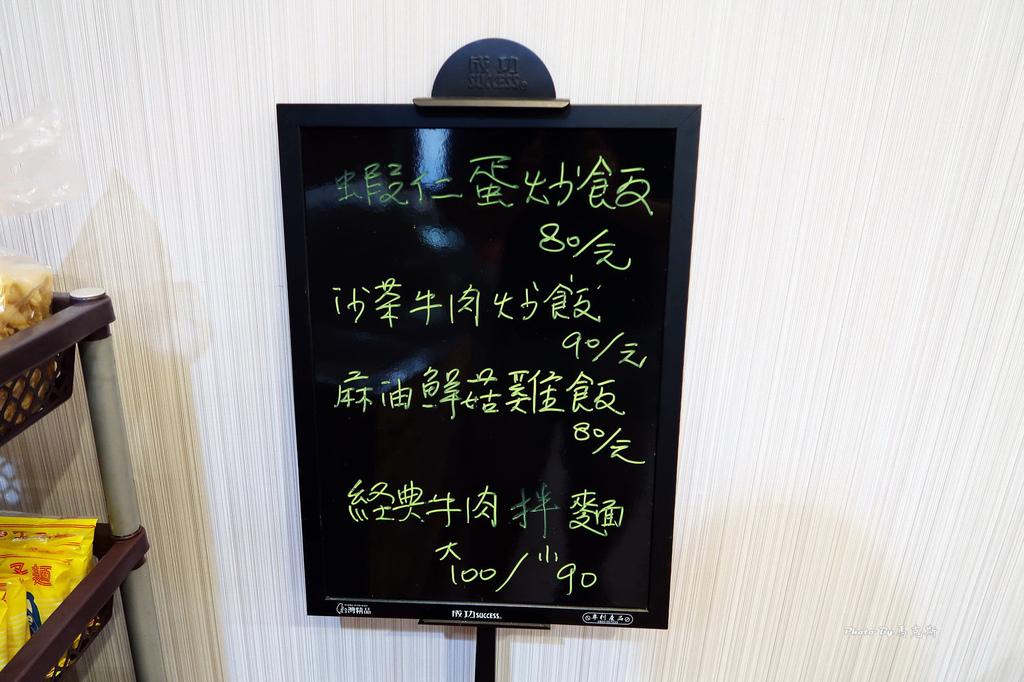 IMG_7537_調整大小 (2)