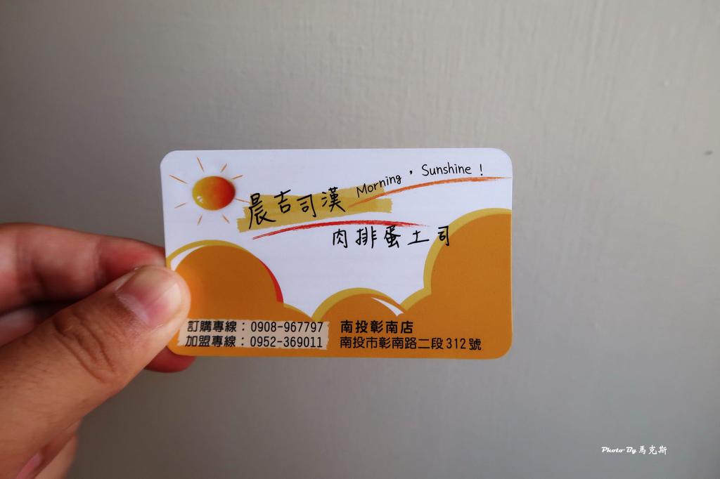 IMG_8478_調整大小 (2)