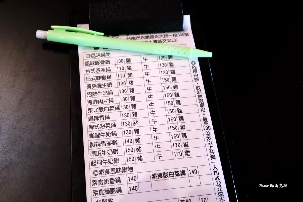 IMG_1143_調整大小 (2)