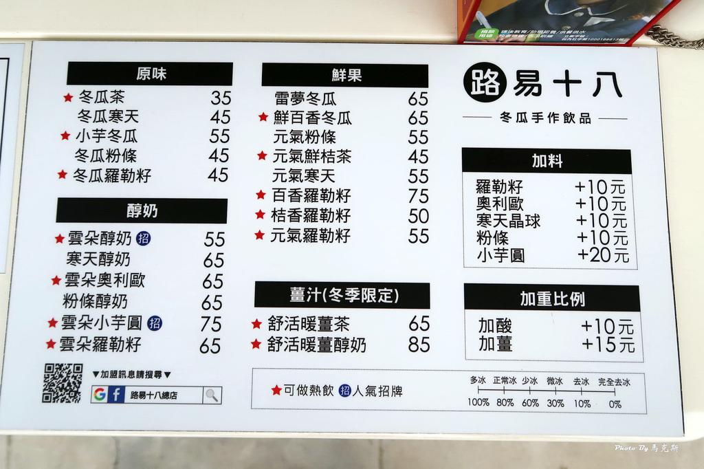 IMG_1620_調整大小 (2)