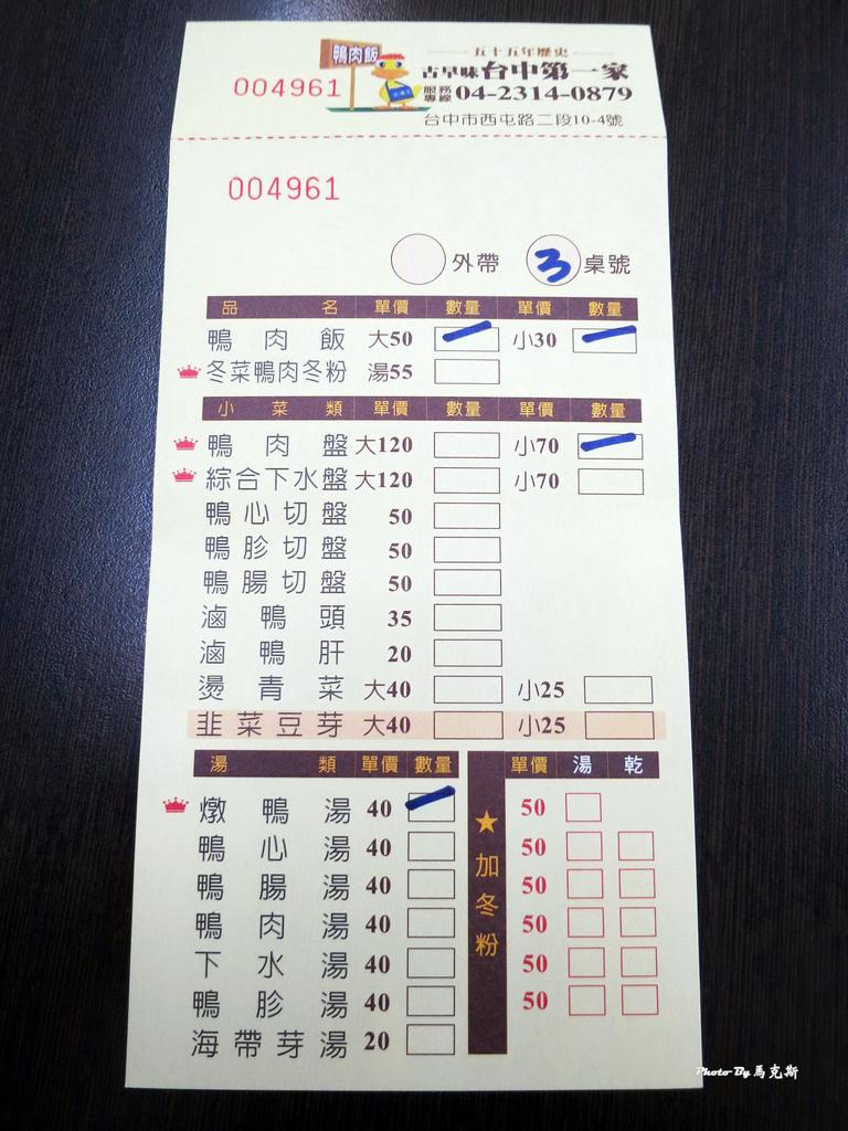 IMG_4720_調整大小 (2)