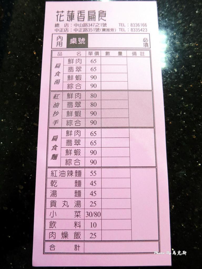 IMG_9090_調整大小 (2)