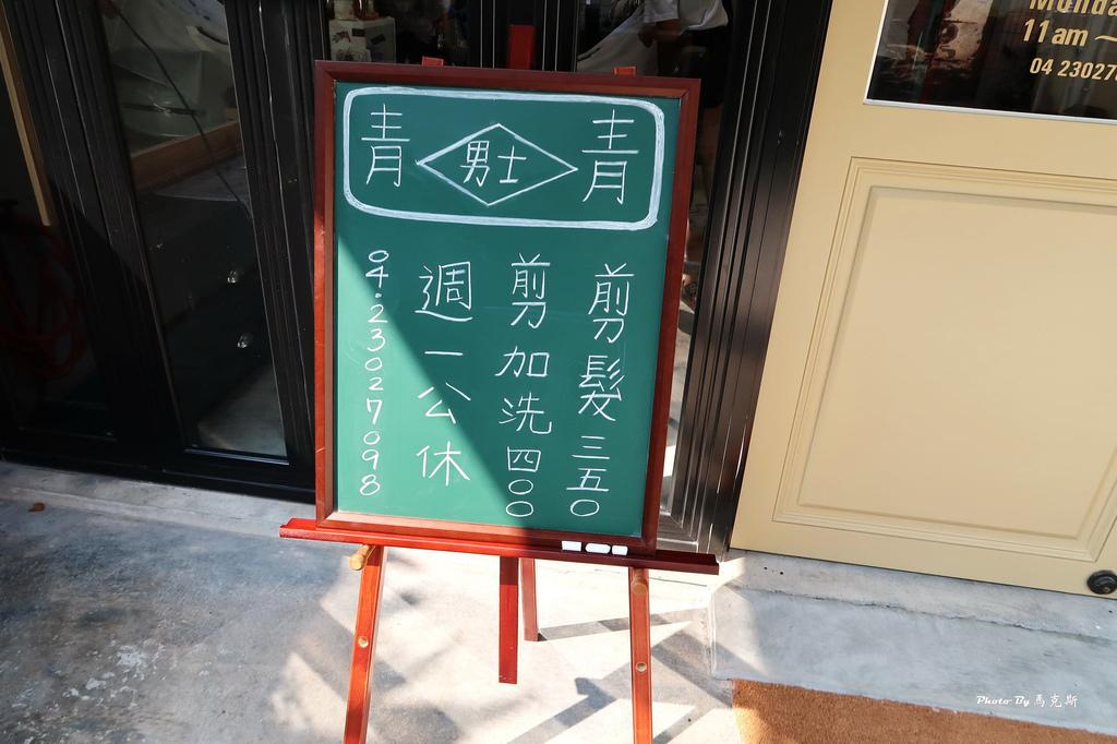 IMG_4115_調整大小 (2)