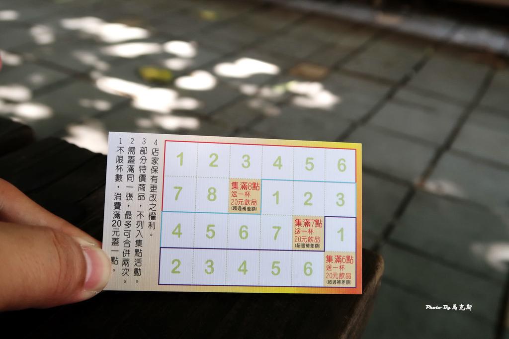 IMG_6340_調整大小 (2)