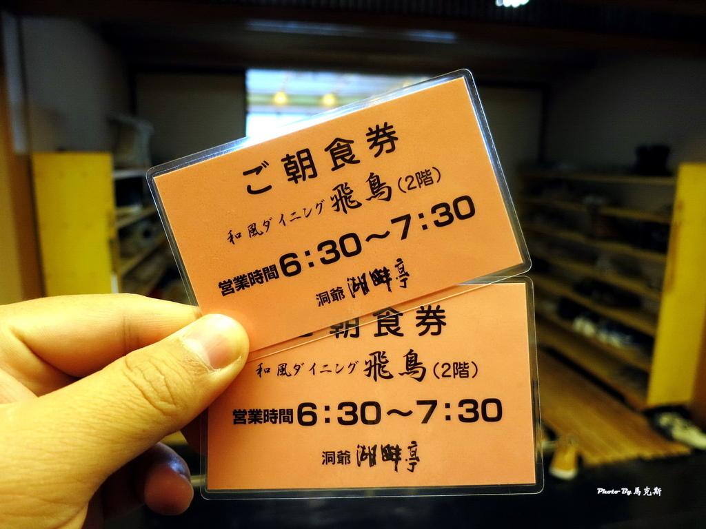 IMG_1415_調整大小 (2)