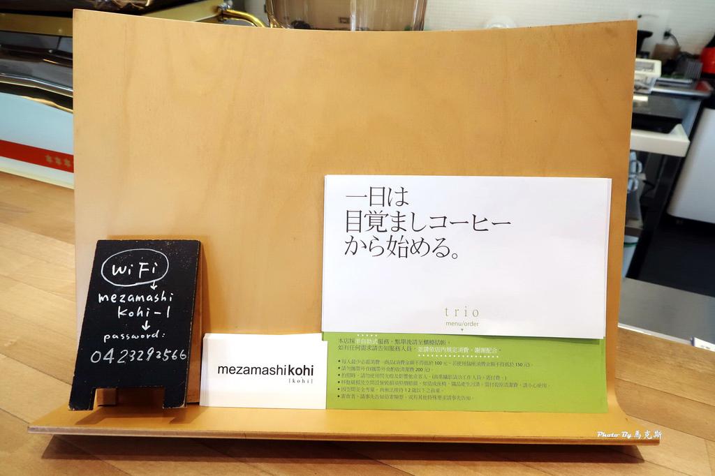 IMG_1431_調整大小 (2)