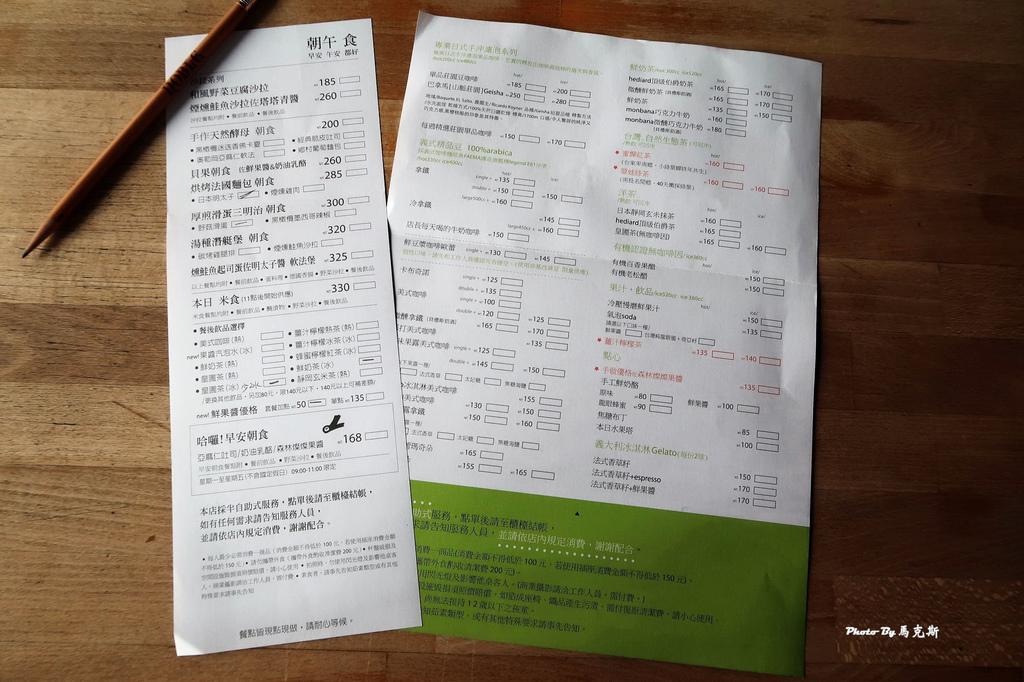 IMG_1450_調整大小 (2)