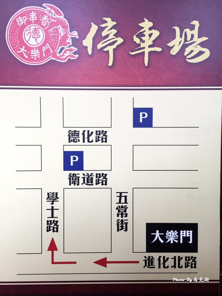 IMG_2011_調整大小 (2)