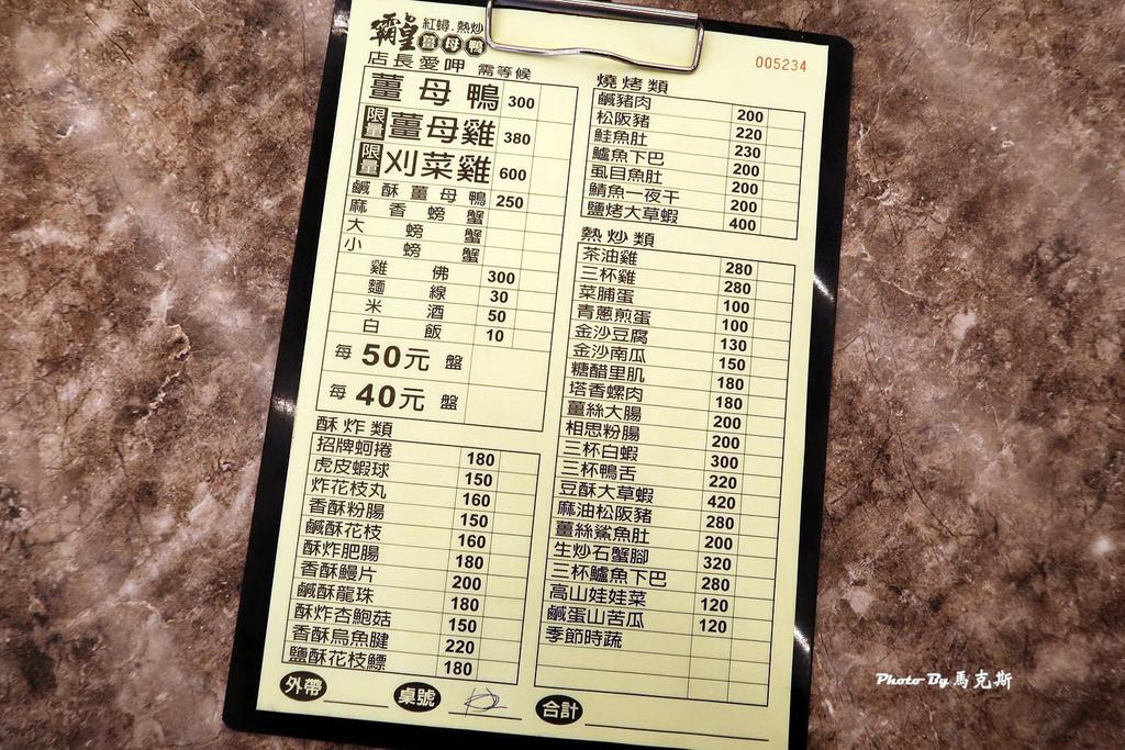 IMG_5525_調整大小 (2)