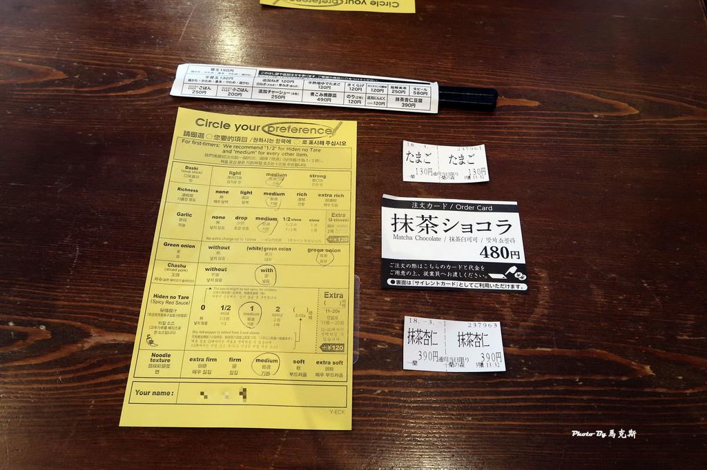 IMG_8333_調整大小 (2)