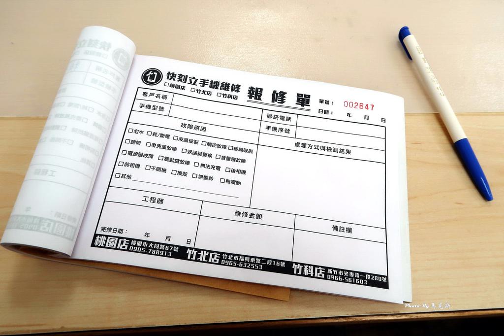 IMG_1037_調整大小 (2)