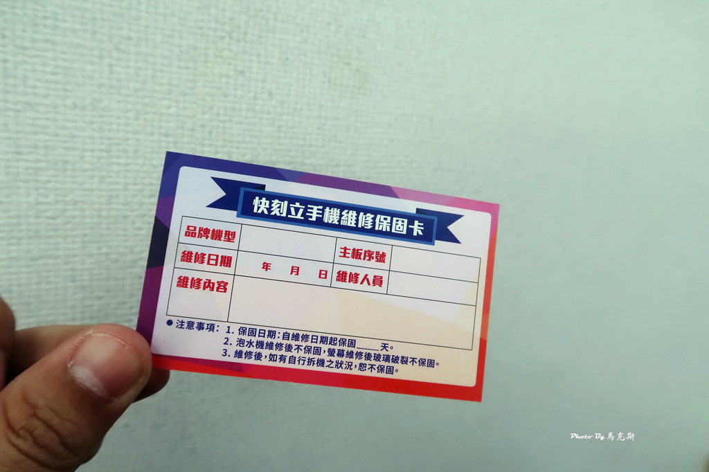 IMG_1075_調整大小 (2)