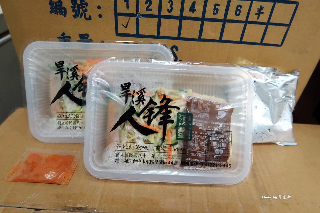 IMG_1645_調整大小 (2)