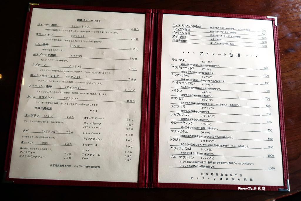 IMG_9245_調整大小 (2)