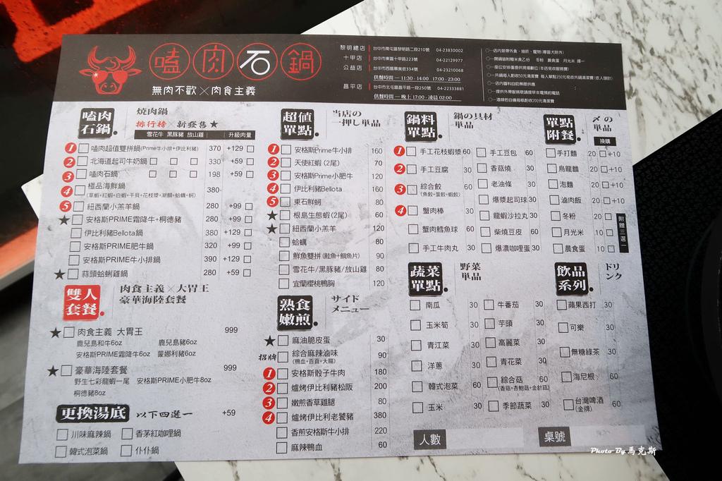 IMG_7327_調整大小 (2)