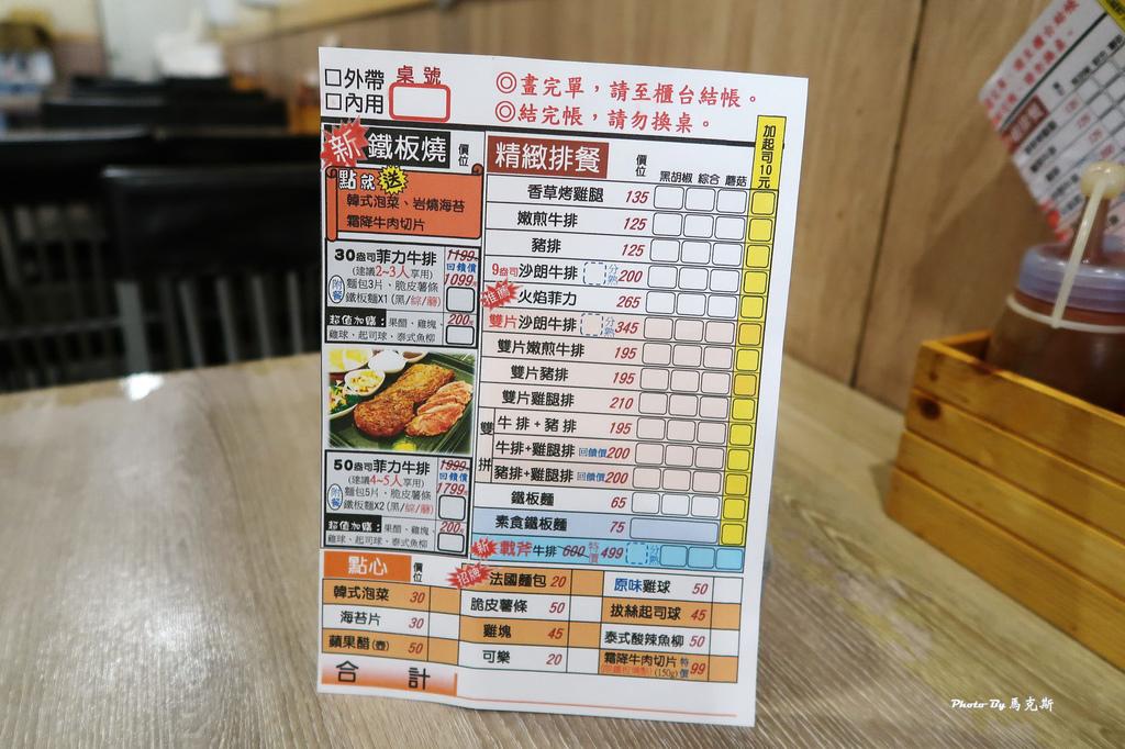 IMG_5323_調整大小 (2)