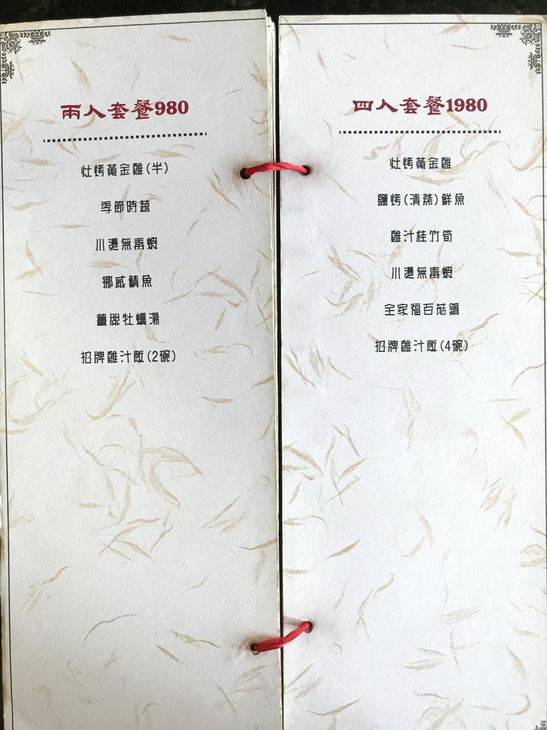 IMG_6343_調整大小 (3)