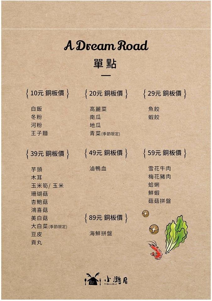 IMG_6037_調整大小 (2)