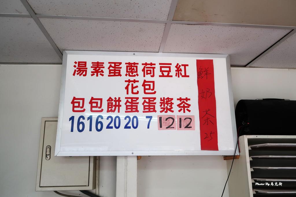 IMG_7525_調整大小 (2)