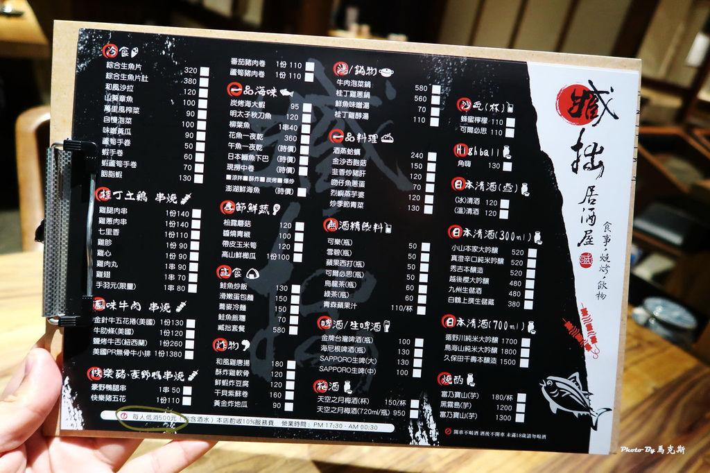 IMG_5230_調整大小 (2)