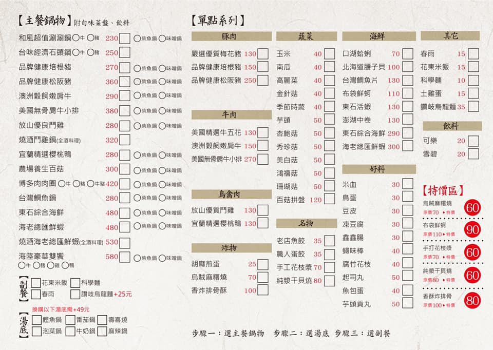 IMG_8533_調整大小 (3)