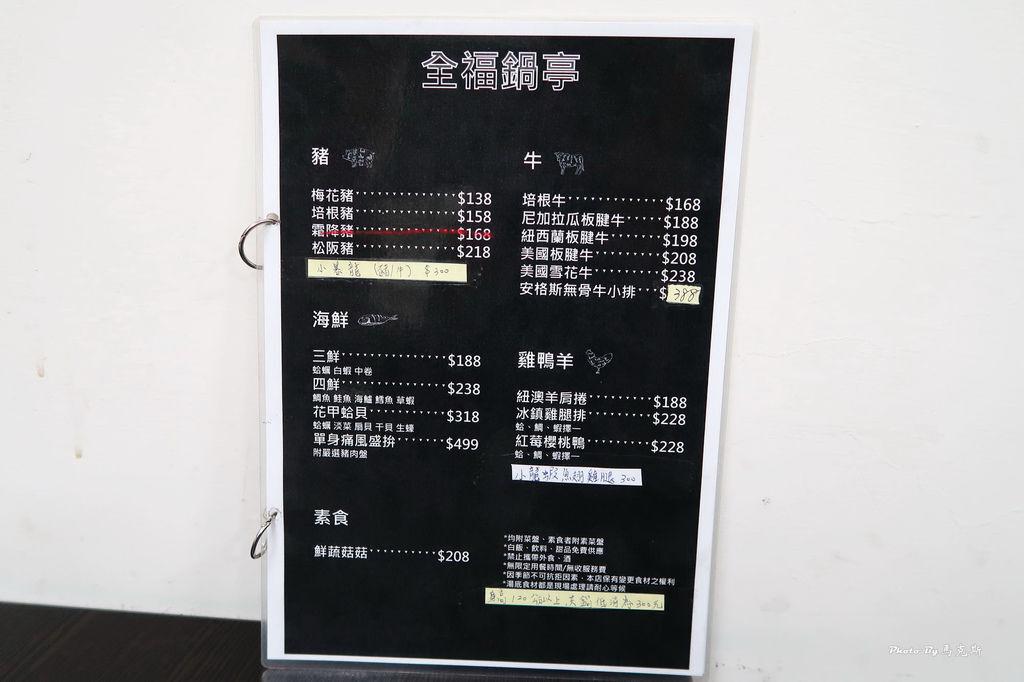 IMG_2020_調整大小 (2)