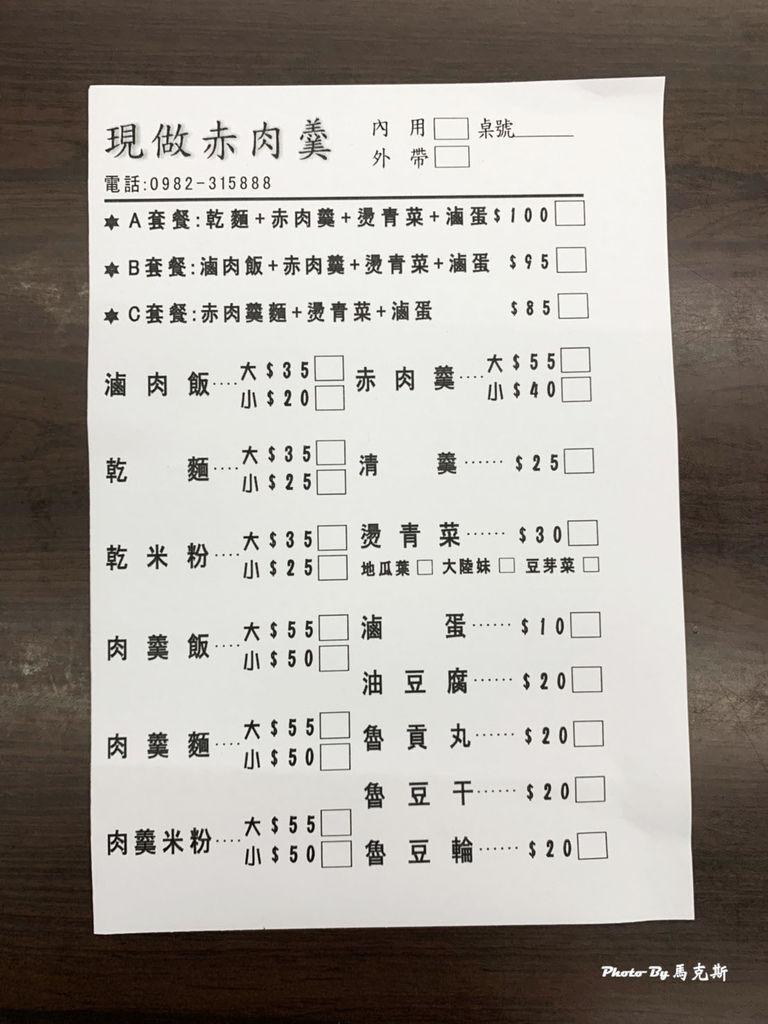 IMG_9227_調整大小 (2)