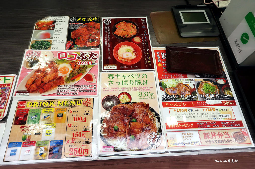 IMG_8518_調整大小 (2)