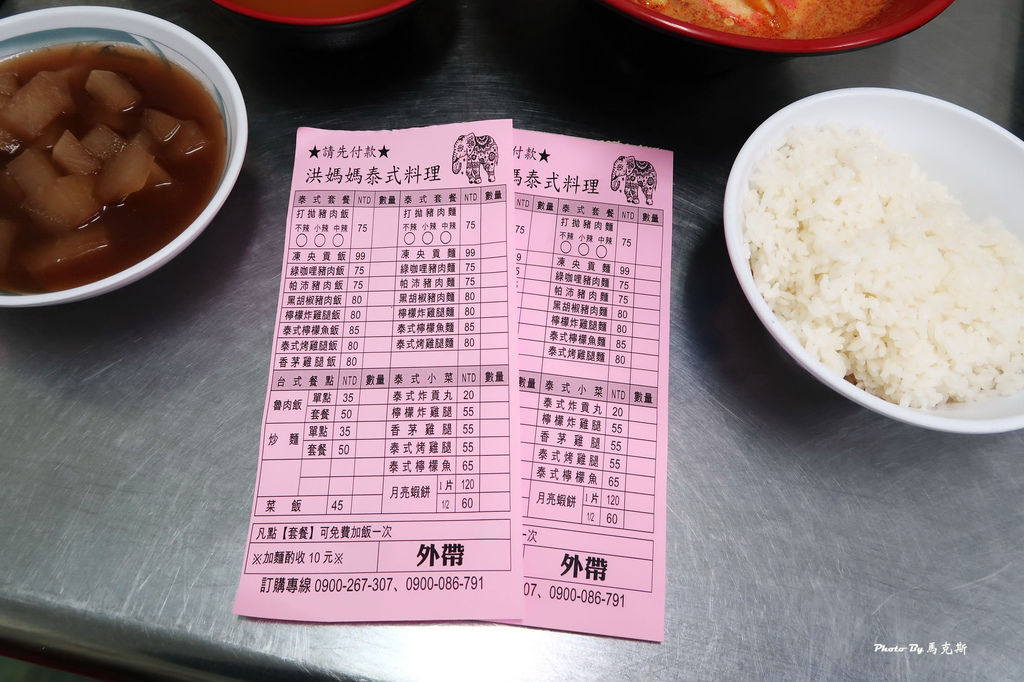 IMG_2150_調整大小 (2)