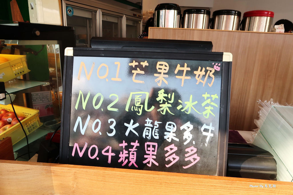 IMG_2230_調整大小 (2)