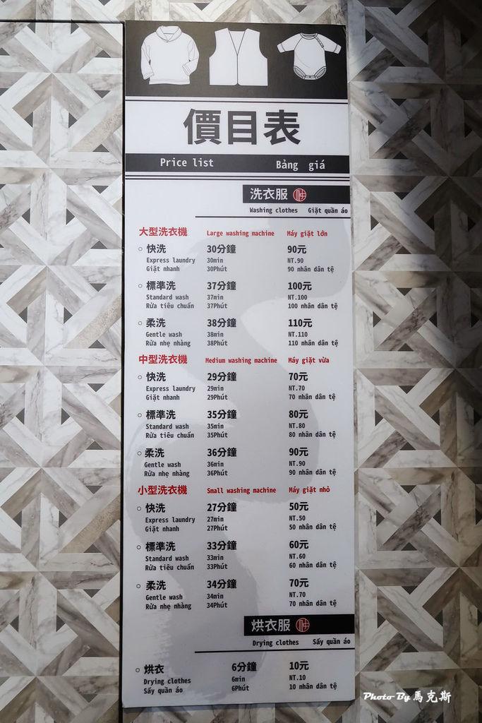 IMG_7351_調整大小 (2)