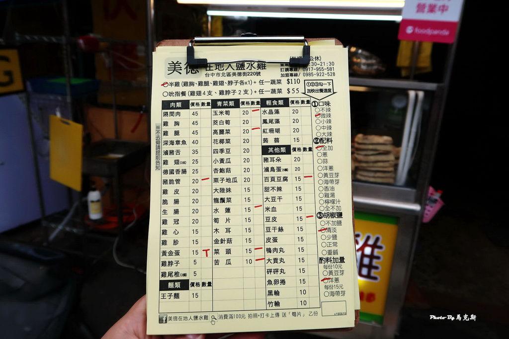 IMG_8230_調整大小 (2)