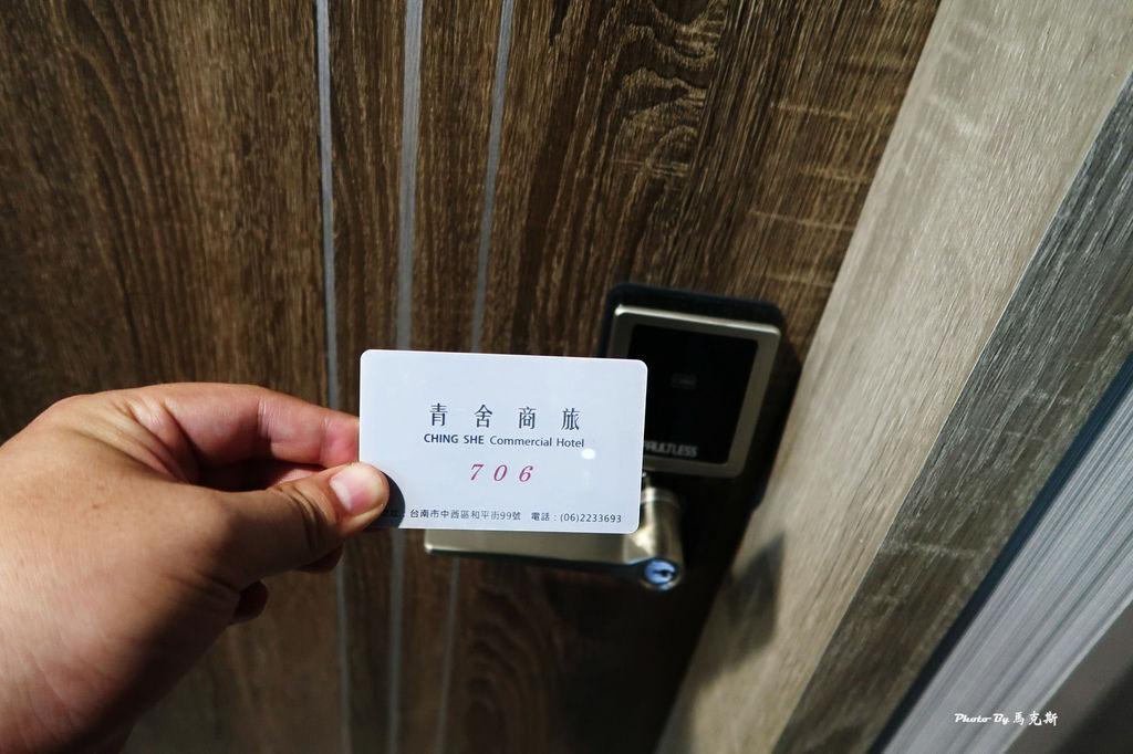 IMG_4558_調整大小 (2)