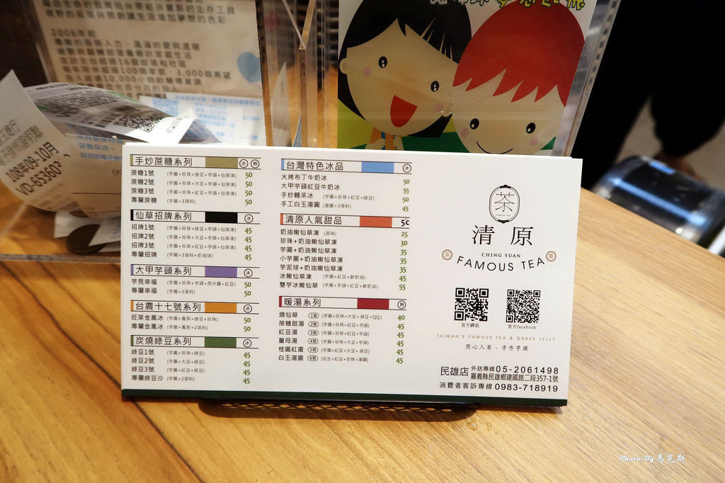 IMG_0927_調整大小 (2)