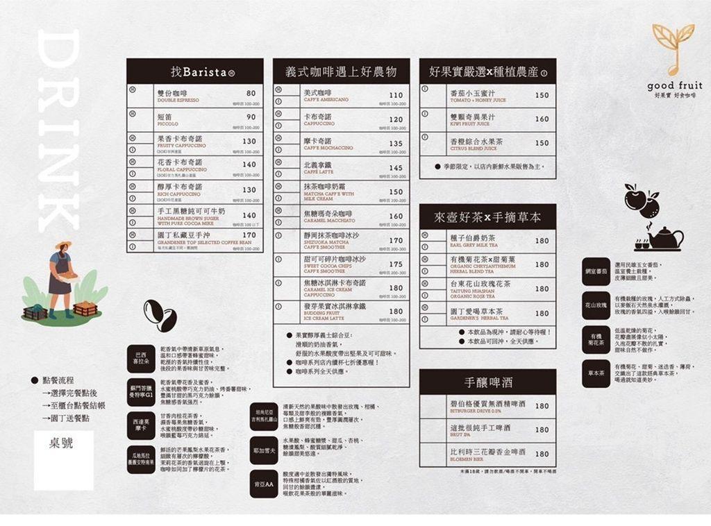 IMG_4537_調整大小 (3)
