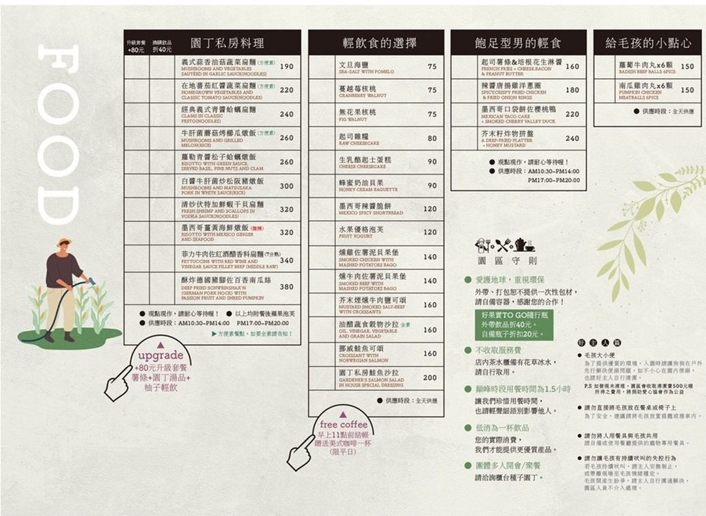 IMG_4539_調整大小 (3)