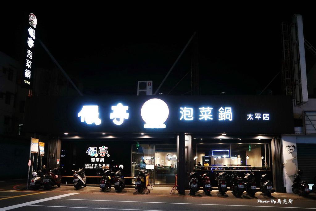IMG_9210_調整大小 (2).jpg